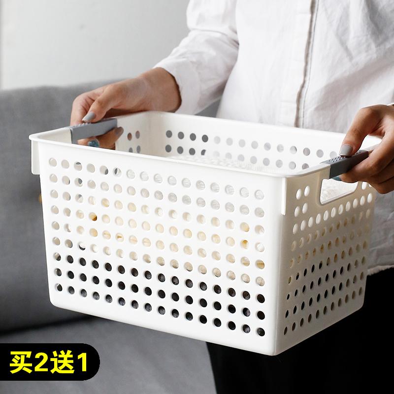 塑料储物篮桌面收纳盒储存箱置