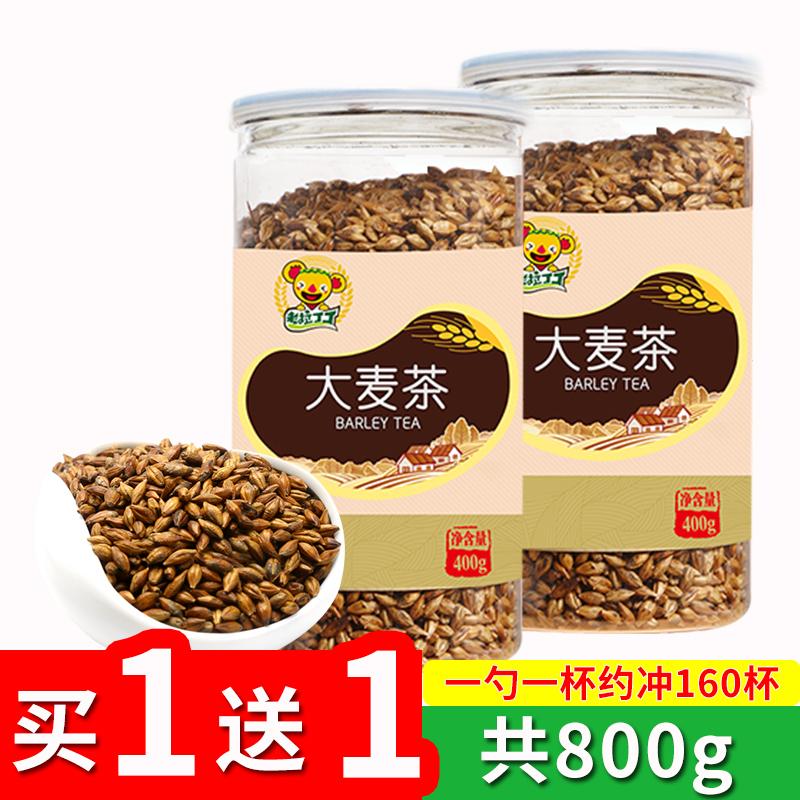 买1送1 大麦茶原味烘焙共800克