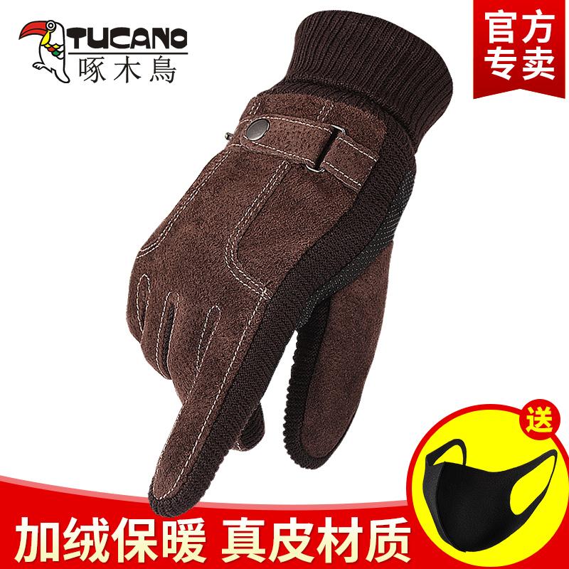 啄木鸟真皮正品手套男冬季保暖