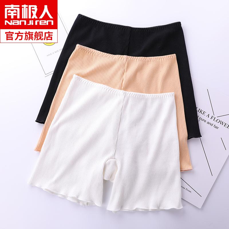 南极人螺纹纯棉裆安全裤