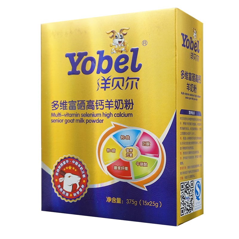 洋贝尔多维富硒高钙羊奶粉375g