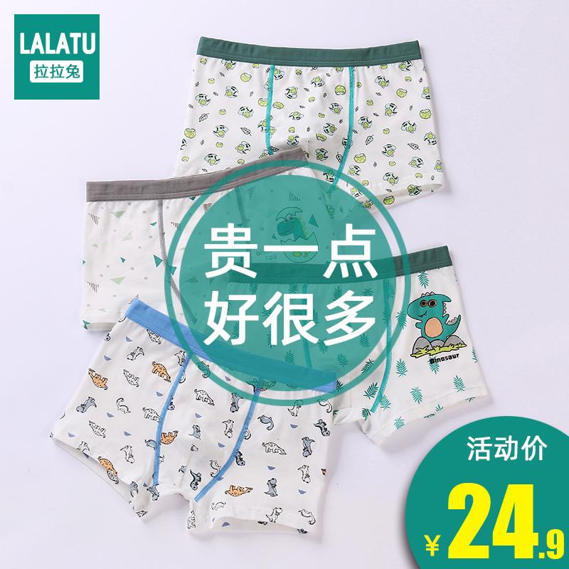 4条装儿童内裤男平角裤男童纯