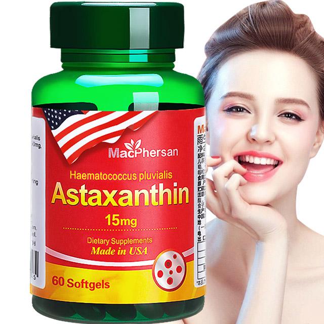 美国虾青素 抗氧化抗衰老