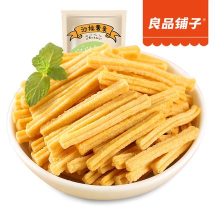 [良品铺子]沙拉薯条45g