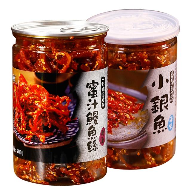 2罐经典海味甜辣鳗鱼丝