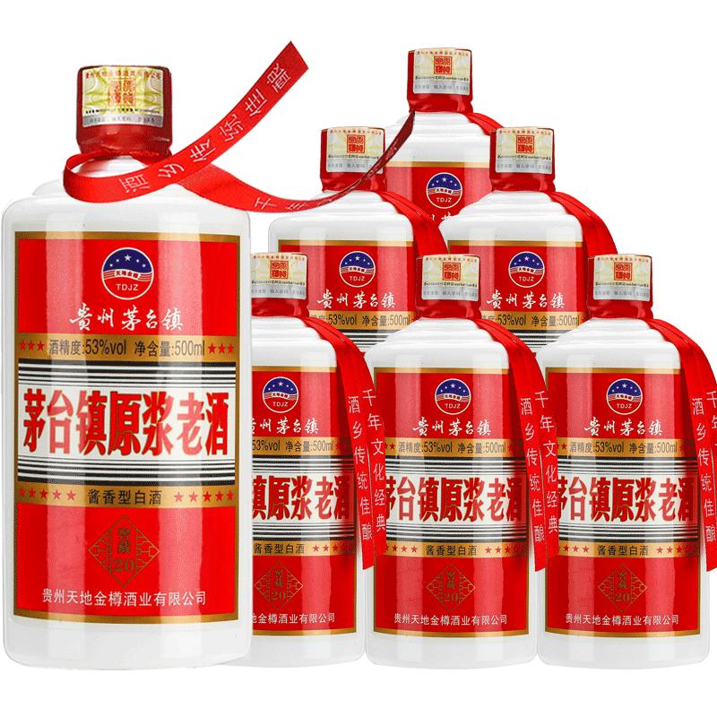 酱香型白酒整箱6瓶坤砂老酒