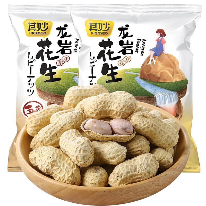 龙岩五香蒜香花生500g