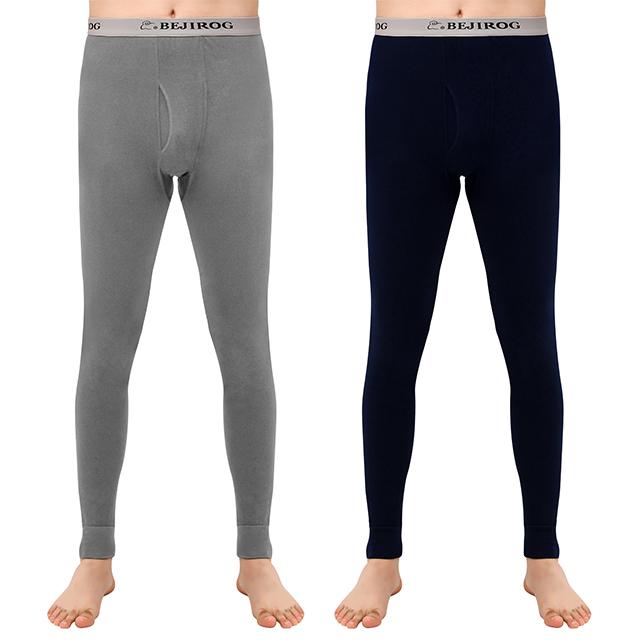 2条装北极绒纯棉秋裤