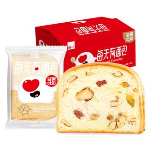 每天有面包坚果夹心吐司面包