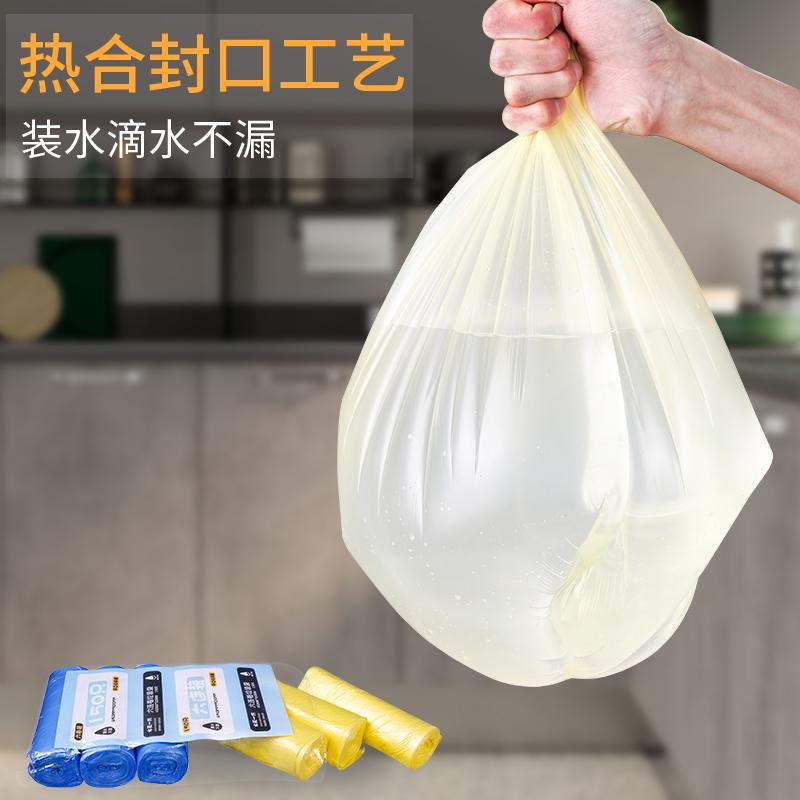垃圾袋加厚家用一次性平口垃圾