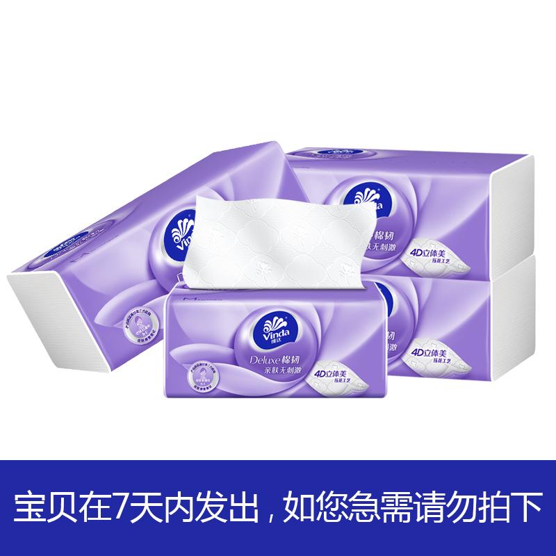 维达棉韧抽纸4包