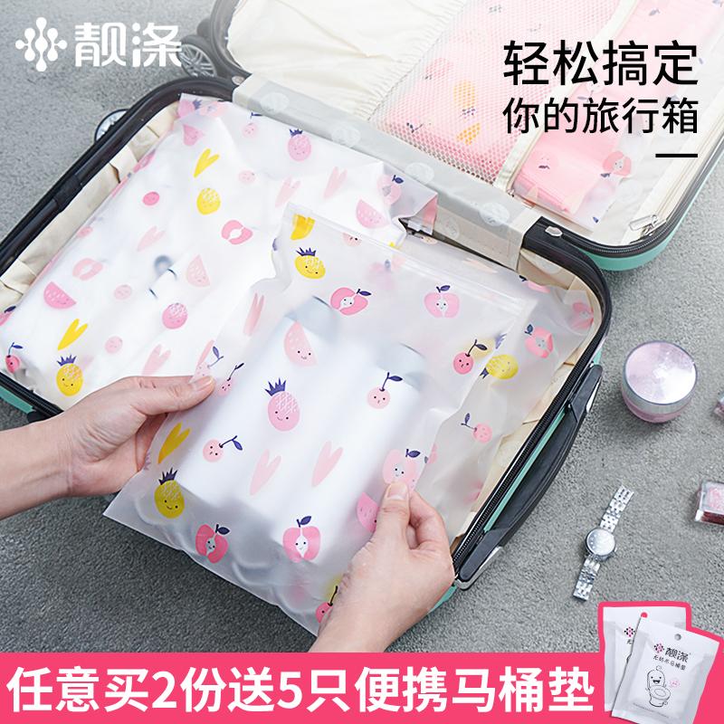 旅行收纳袋衣服衣物内衣整理包