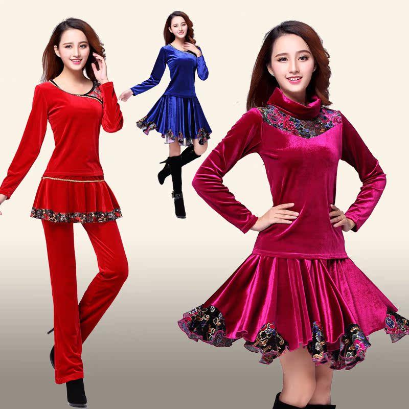 2016秋冬季加绒广场舞服装新款套装加厚高领金丝绒舞蹈服演出服装