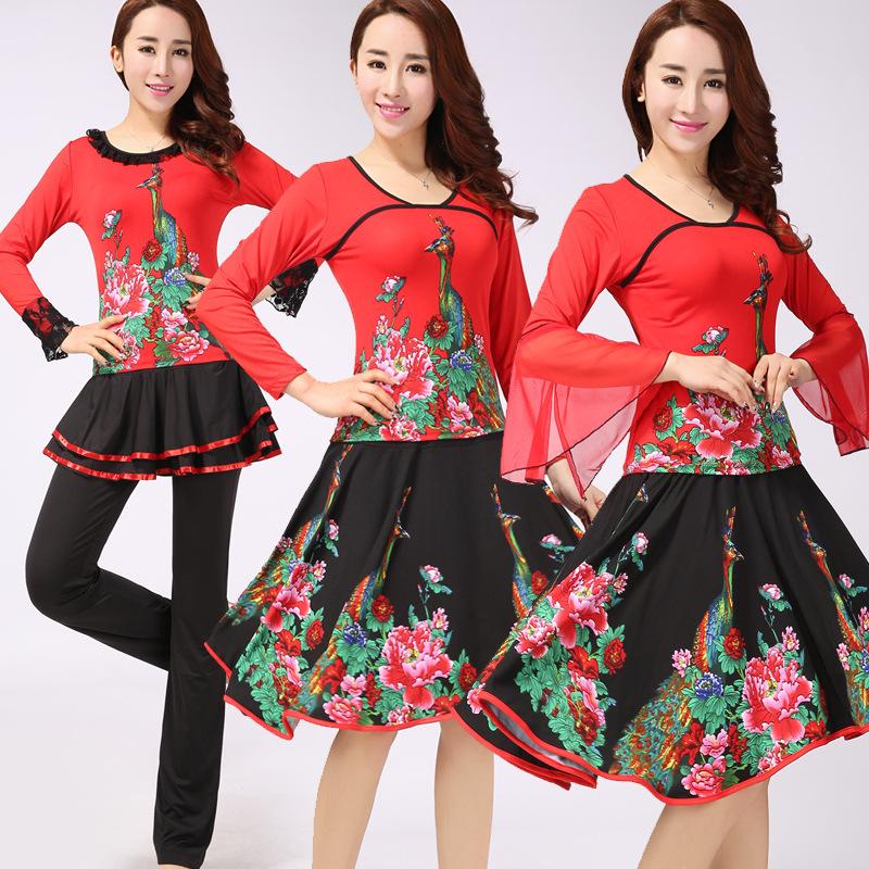 秋冬新款广场舞服装套装冬季长袖中老年女舞蹈演出跳舞衣服春秋季