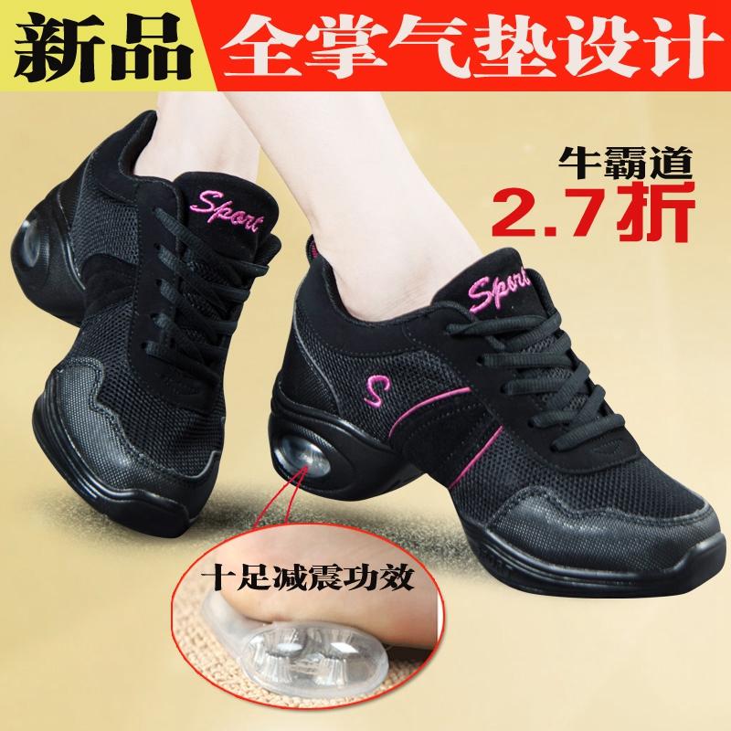 牛霸道冬季舞蹈鞋女士现代健身 软底网面运动鞋跳舞鞋广场舞鞋999