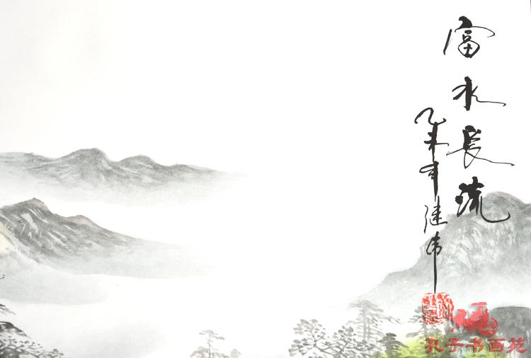 新版旺财进才山水办公客厅装饰财源滚滚富水长流卷轴包邮字画国画