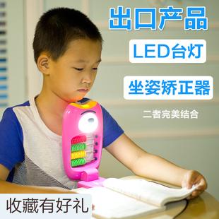 小学生坐姿矫正器仪视力保护器儿童写字护眼架纠正姿势防近视文体