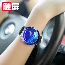 韩版潮流触屏电子表男式学生表智能女款创意个性夜光时尚情侣手表