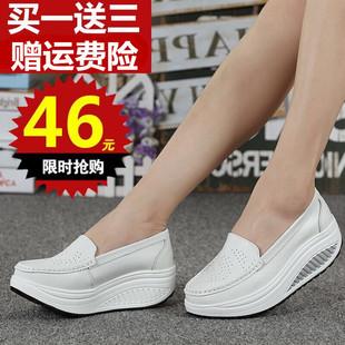 2017摇摇鞋女鞋春秋护士鞋白色坡跟厚底松糕鞋旅游鞋单鞋黑色