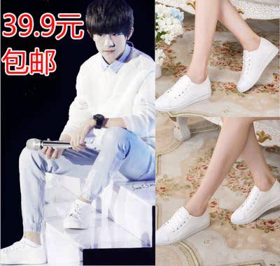 TFBOYS运动鞋学生女单鞋超少年密码易烊千玺同款帆布鞋日系小白鞋