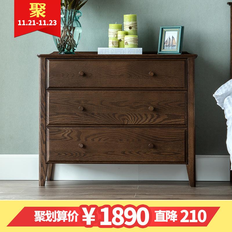 治木工坊纯实木三斗柜橱 储物柜环保简约黑胡桃色收纳柜美式卧室