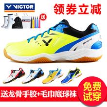 官网正品VICTOR胜利羽毛球鞋A170男鞋女维克多夏季运动鞋超轻透气