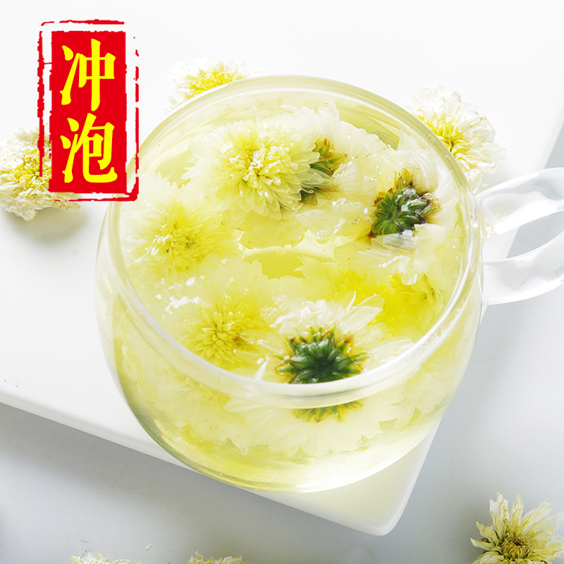包邮 500g 原产地安徽特级正宗黄山贡菊 菊花茶黄山特产白菊花