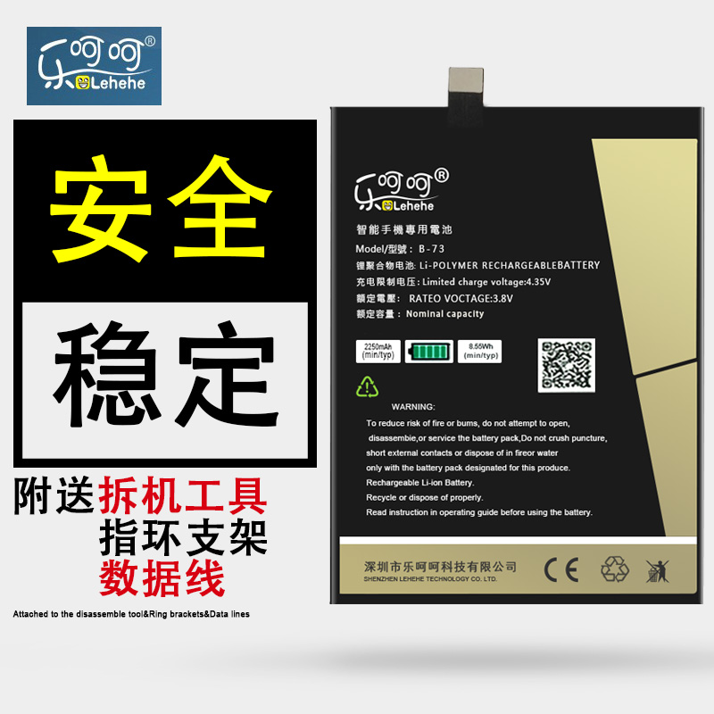 X6d 原装 X5V X5L X520L x5max x3t x3L X510T x6s 电池 vivox5sl