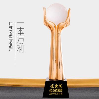 奖杯水晶定制做金属树脂王者荣耀高档高尔夫创意制作冠军奖杯比赛