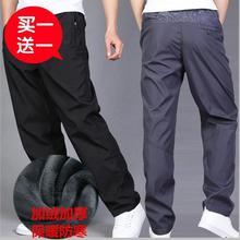 男加厚加绒直筒宽松休闲长裤 防寒保暖工作棉裤 天天特价 冬季运动裤