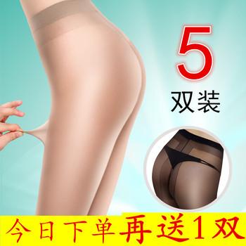 5双装丝袜春秋肉色比基尼T档连体