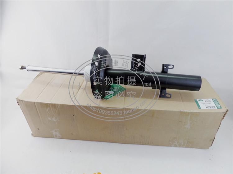 路虎极光前后减震器避震器前机神行2前减震器前机后减震器包邮