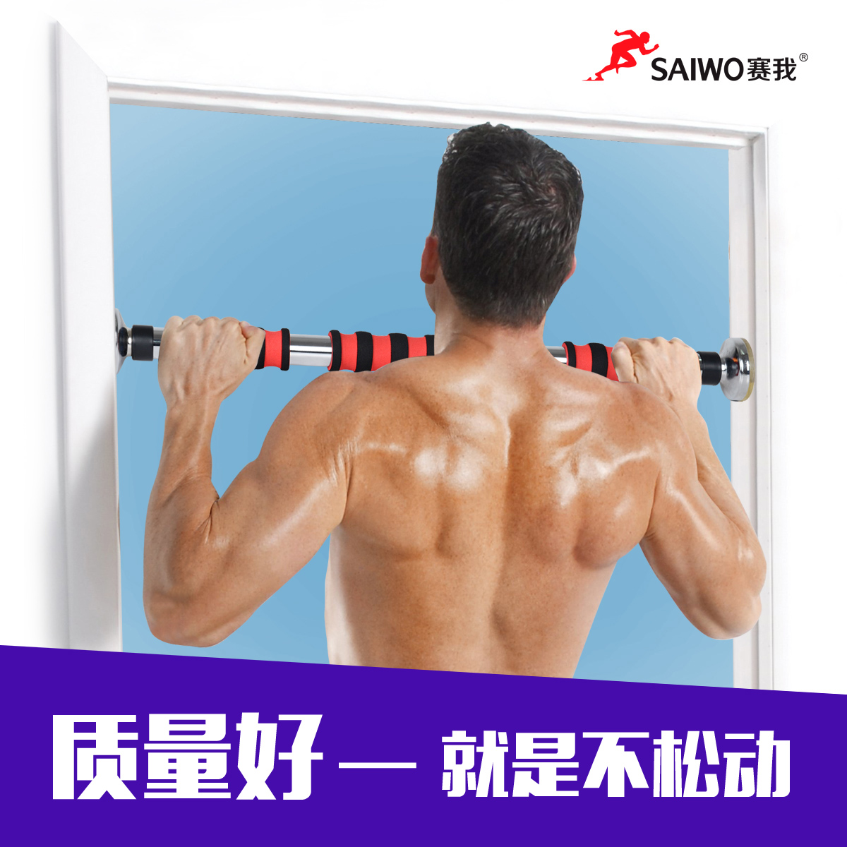 门上单杠健身引体向上器材家用室内单杠臂力墙体单杠双杠引体向上