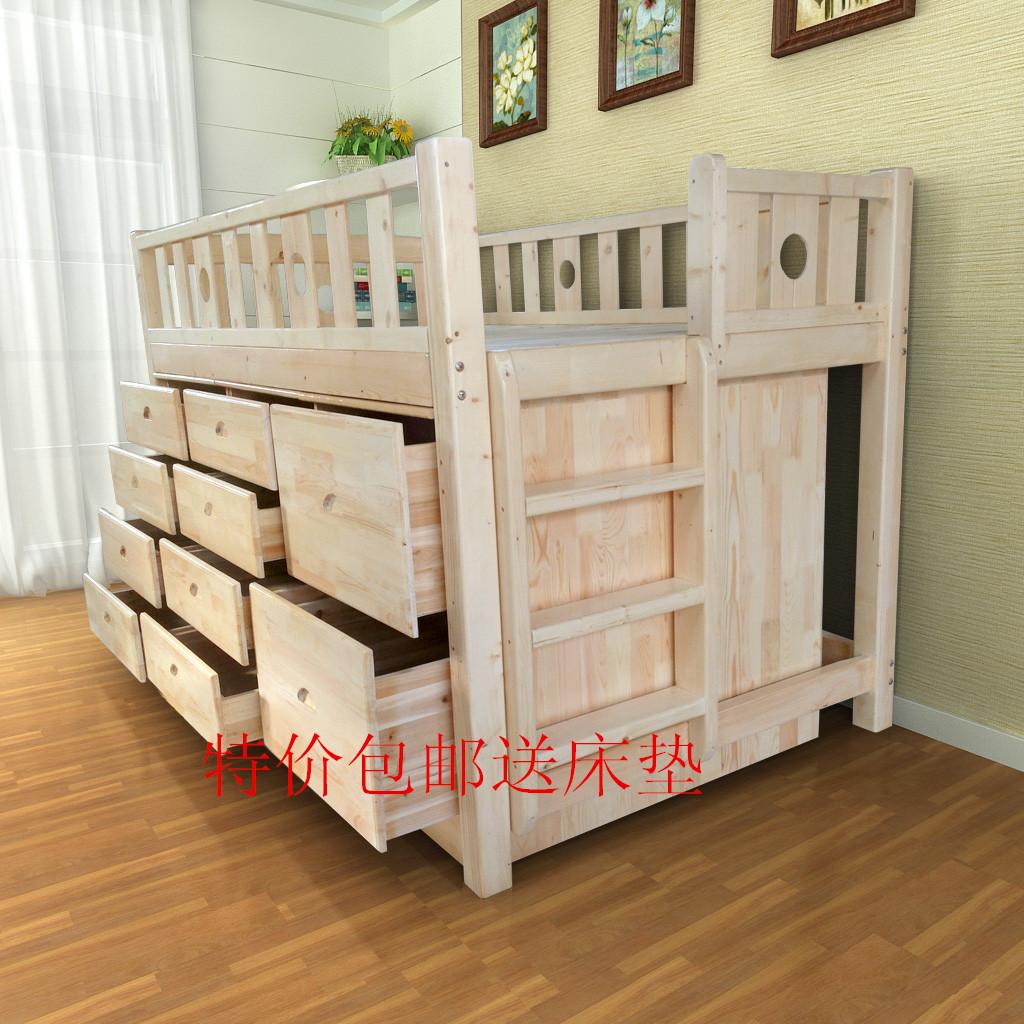 特价包邮实木儿童床儿童家具儿童半高床松木组合床带梯子书柜衣柜