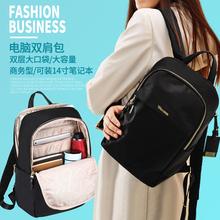 牛津布双肩包女电脑包背包简约时尚商务包韩版旅行旅游大学生书包
