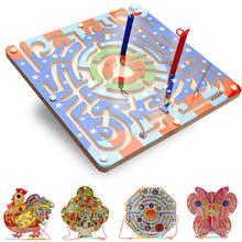 5岁 磁力迷宫磁性运笔走珠磁铁脑力开发益智力玩具3 木丸子正品