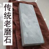 包邮 天然磨刀石油石青石浆石磨刀石一件 升级版传统老磨石家用版
