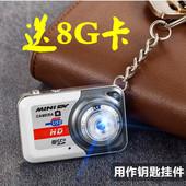 迷你小相机 电脑摄像头 高清录音笔 微型照相机 鹰眼X6微型摄像机