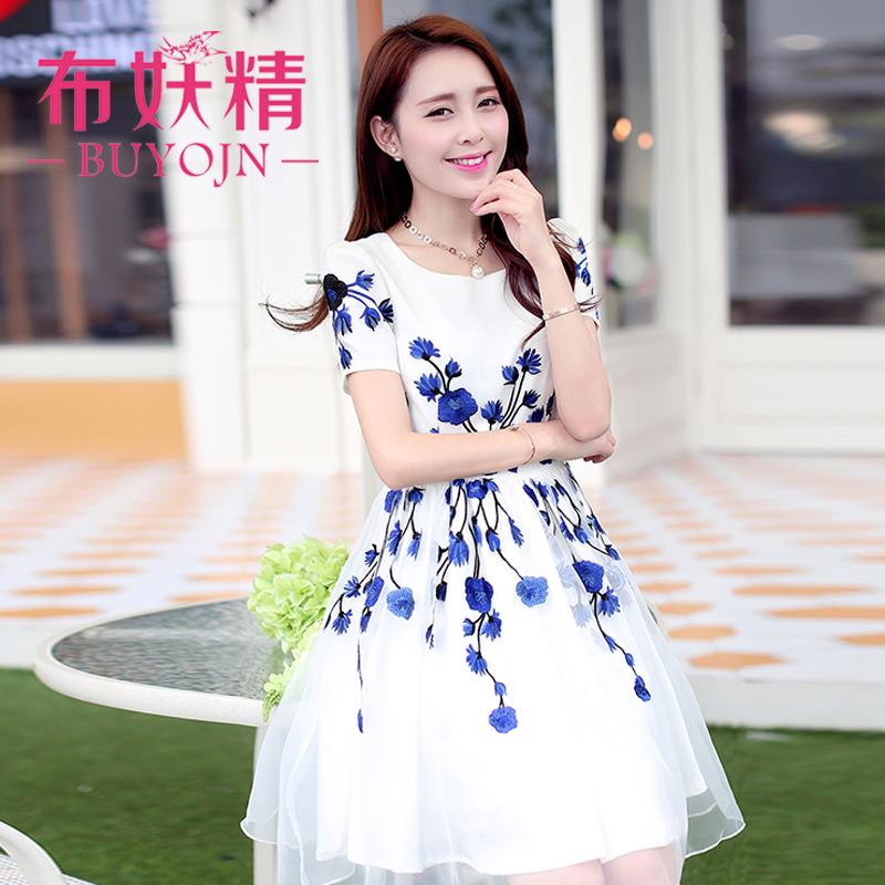 2014夏装新款韩版修身淑女短袖印花雪纺连衣裙 显瘦碎花裙子女