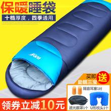 户外露营单双人睡袋 四季旅行室内羽绒棉睡袋 秋冬季成人睡袋