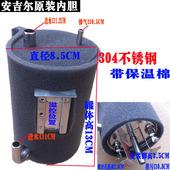 饮水机热胆配件热罐饮水机通用配件内胆加热器加热罐图片