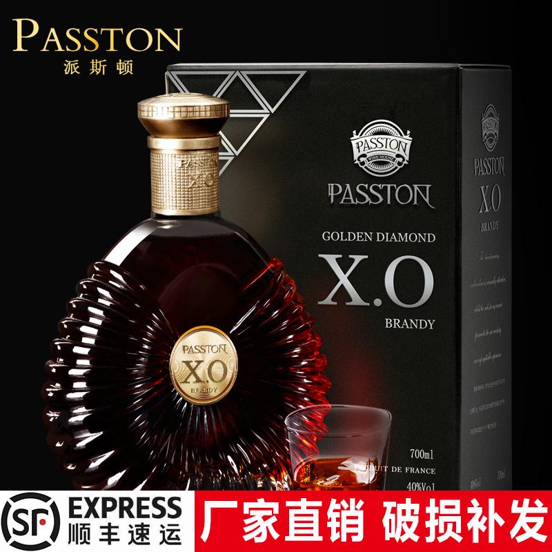 派斯顿法国金钻XO白兰地酒40度洋酒礼盒套装婚宴送礼 700ml