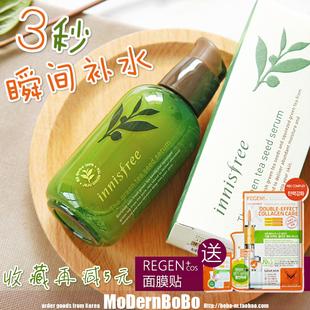 悦诗风吟绿茶籽精萃水分菁露 三秒小绿瓶补水保湿精华绿茶肌底液