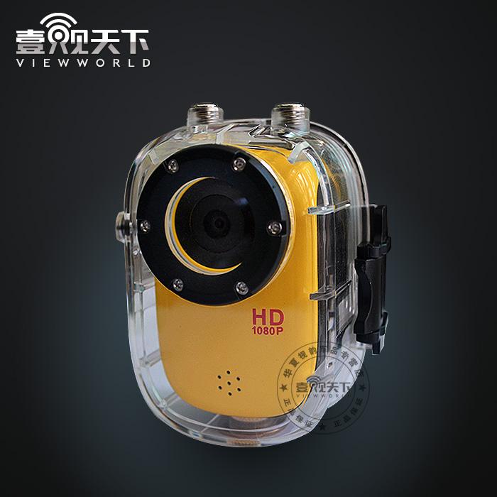 壹观天下 迷你SJ1000防水户外运动摄像机头盔摩托车自行车记录仪
