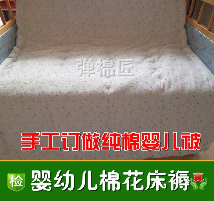 手工定做幼儿园床垫被芯 纯棉花婴儿床褥小褥子 加厚床垫子褥子