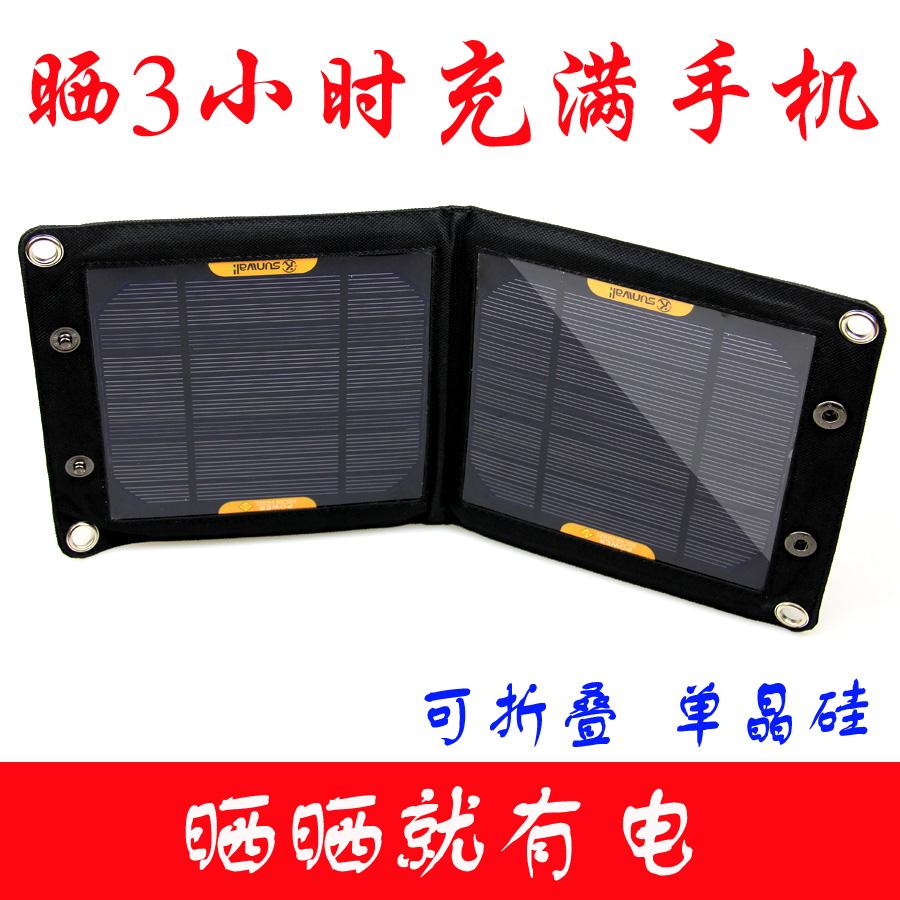 手机太阳能充电器 便携式太阳能充电宝 s4太阳能移动电源电池板