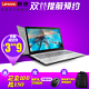 Lenovo/联想 IdeaPad 320-15AST商务办公便携15.6英寸笔记本电脑