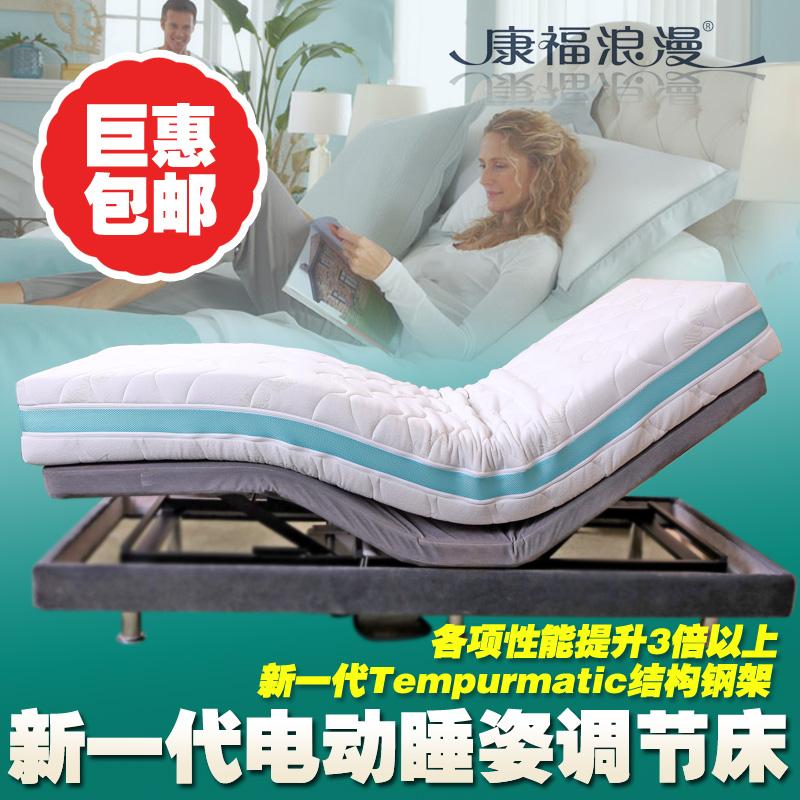 康福浪漫电动床 澳式斯沃电动调节床-无线遥控升降床 特价促销