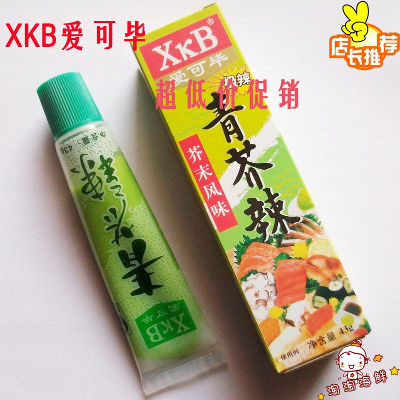 调味去腥寿司料理专用 爱可毕(XkB)青芥辣/青芥末 43g