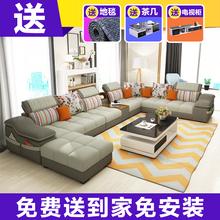 简约现代大小户型客厅布艺沙发组合可拆洗宜家布艺沙发组合包邮99